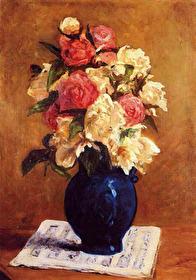 納喀索斯的花束