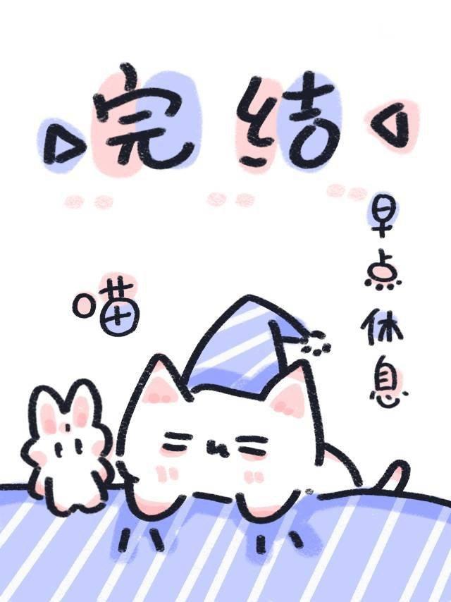 溫情蜜意(GL)