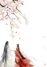 小道士的桃花妖