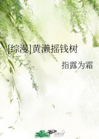 [綜漫]黃瀨搖錢樹